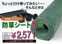 136_5m_newprice