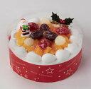 【予約】TH1クリスマスフルーツケーキ【送料込・お届け期間12/21〜23・時間指定不可】