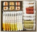 【高政 かまぼこ 詰合せ「TT2」】笹かまぼこ6枚、チーズ笹かまぼこ3枚、揚げかまぼ