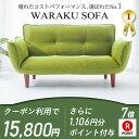 【クーポン利用で15800円 楽天ポイント1,106円分付与