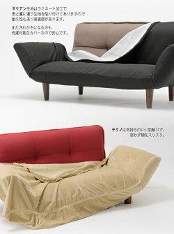 【送料無料】A01専用カバー「FIT」