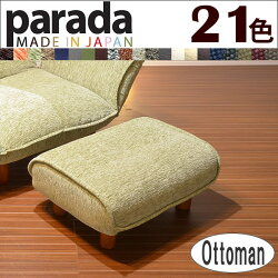 Parada 1P Ottoman