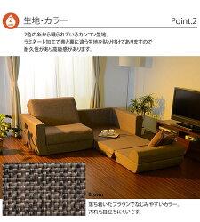 a429chidori_r5_c