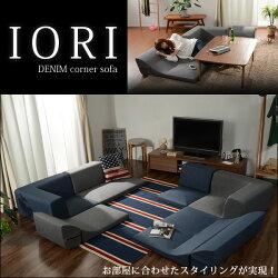 iori-img6001
