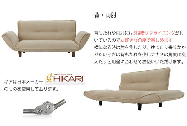 Takamine rakuten global market sofa rakuten ranking 1st for Sofa bed japan