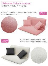 【送料無料】ふっくら2人掛け14段階リクライニングソファ「NICO」こたつにも!日本製!クッション2個つき4カラー