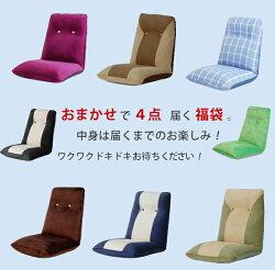 【送料無料】日本製ハイバック座椅子「CoCo」