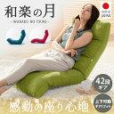 座椅子 リクライニング ハイバック 腰痛 コンパクト 姿勢 ...