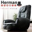 【送料無料】回転肘付座椅子「Herman」PUレザー 合成皮革