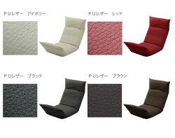 和楽の雲専用座椅子カバーKUMOと楽天イスランキング1位獲得の日本製座椅子の同時購入カバー「和楽の雲と同時購入用カバー」送料無料