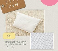 安眠枕専用カバー【同時購入】
