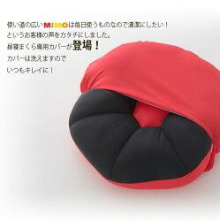 昼寝枕「mimo専用カバー」本体と同時購入