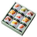 新宿高野 フルーツ缶詰セット9入#33084