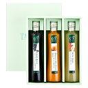 新宿高野 ジュースギフト3JEC   果汁100 果物 リンゴジュース りんごジュース アップルジュ ...