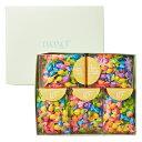 新宿高野 フルーツチョコレートボックスギフトD | チョコ ...
