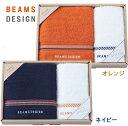 BEAMS DESIGN ビームス デザインフェイス・ウォッ...
