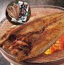 北海道 石狩鍋・海鮮えび鍋セット2種類の鍋が楽しめるセットですご挨拶 ギフト お中元