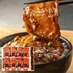 北海道十勝豚丼 豚丼の具(醤油味) 12食セットご挨拶 ギフト お中元 お歳暮 プレゼント 記念品 ノベルティ 記念日 出産内祝い 結婚内祝い 快気祝い 法要 香典返し