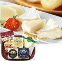 北海道 はやきた チーズ セット ご挨拶 ギフト お中元 お歳暮 プレゼント 記念