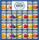 カゴメ100%フルーツジュースギフト(FB-30W) 送料無...