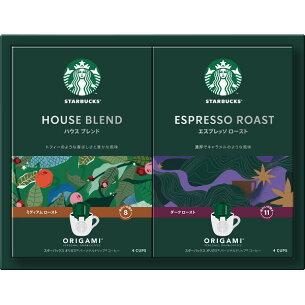 バックス オリガミパーソナルドリップコーヒー