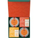 LUPICIA-ルピシア-お茶4種のバラエティセット(23720055)ギフト ...