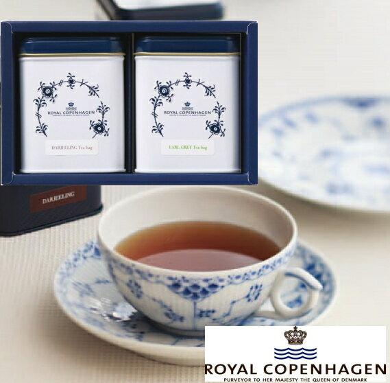Royal Copenhagen ロイヤルコペンハーゲン紅茶ティーバッグセットギフトご挨拶 お礼 出産内祝い 新築内祝い 快気祝い 結婚内祝い 内祝い お返し 法要 引き出物 香典返し 粗供養 御供え
