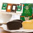 父の日☆パウンドケーキ&スターバックス オリガミドリップコーヒー&手造りパウンドケーキお菓子 ご挨拶 ギフト 父の日