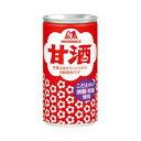 森永 甘酒 190g缶×30本入 同梱分類【A】