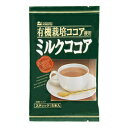 創健社 有機栽培ココア使用 ミルクココア (16g×5本)×20個 同梱分類【A】