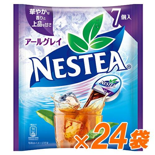ネスティーポーション アールグレイ 7個入×24袋 同梱分類【A】