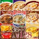 ★ 選べる7種類の味