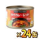 トマトコーポレーション タイカレー レッド 160g×24缶 最安値に挑戦 同梱分類【A】
