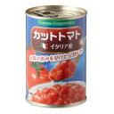 トマトコーポレーション カットトマト缶 イタリア産 400g×24缶 同梱分類【B】