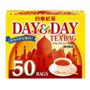 日東紅茶 DAY&DAY ティーバッグ 50袋入 ×15箱 同梱分類【A】