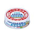 いなば食品 とりささみフレーク 食塩無添加国産 70g×48缶 【最安値に挑戦】 同梱分類【A】