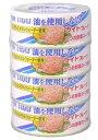 【送料無料(北海道・沖縄を除く)】いなば食品 油を使用しない ライトフレーク ツナ70g 4缶パック×12個 同梱分類【A】ノンオイル 48缶