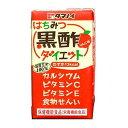 タマノイ はちみつ黒酢ダイエット 125ml×24本 同梱分類【A】タマノイ酢