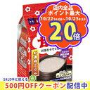 森永 甘酒 4袋×20個 同梱分類【A】