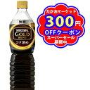 ゴールド ブレンド コーヒー リキッド