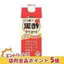 タマノイ はちみつ黒酢ダイエット 濃縮タイプ 500ml×12本 同梱分類【C】