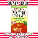 タマノイ はちみつりんご酢ダイエット 【りんご】125ml×24本 同梱分類【A】 タマノイ酢