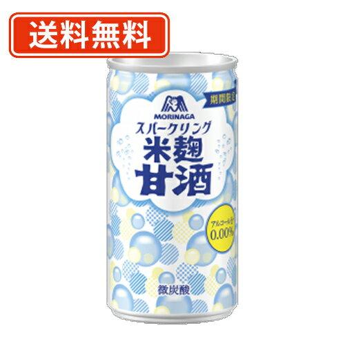 【送料無料(一部地域を除く)】森永 甘酒 スパークリング 190g缶×30本入 同梱分類【A】