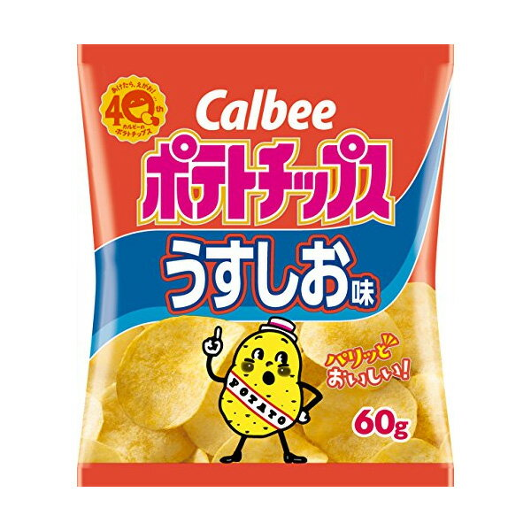 カルビー60gポテトチップスうすしお味12入(HLS_DU)