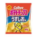 カルビー60gポテトチップスうすしお味12入【HLS_DU】