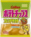 カルビー ポテトチップス フレンチサラダ 60g×12入【HLS_DU】