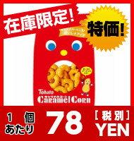(特売) お菓子 東ハト キャラメルコーン 12入