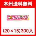 (本州送料無料)モンデリーズジャパン クロレッツXPピンクグレープフルーツ(粒)(20×15)300入