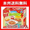 (本州送料無料!)クラシエ ハッピーキッチン ミックスピザ(5×18)90入