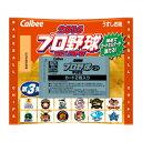 カルビー  2016 プロ野球チップス 第3弾 24入【食玩2016.9】 *